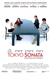 TokyoSonata_OneSheet.FIN (Page 1)