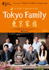 Una-familia-de-Tokyo-Yamada
