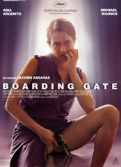 Boarding-Gate