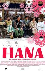 Hana-2006