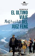 Juez-Feng